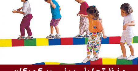 تعادل بدنی کودک