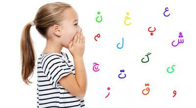 هوش گفتاری کودکان