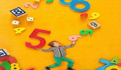 هوش ریاضی کودک
